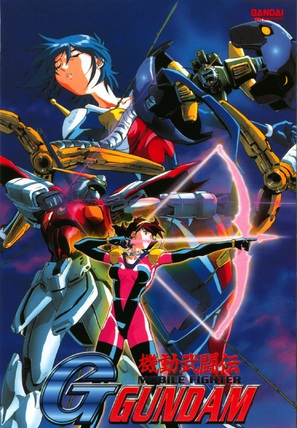 """Kidô butôden G Gundam"" - Japanese Movie Poster (thumbnail)"