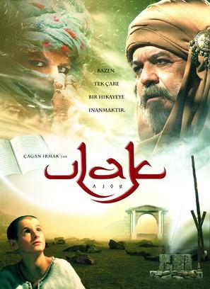 Ulak - Turkish poster (thumbnail)