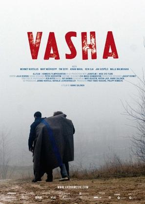 Vasha - British Movie Poster (thumbnail)