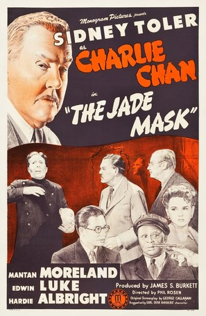 The Jade Mask - Movie Poster (thumbnail)