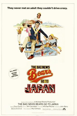 The Bad News Bears Go to Japan - Movie Poster (thumbnail)