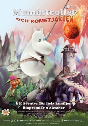 Muumi ja punainen pyrstötähti - Swedish Movie Poster (thumbnail)