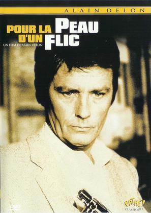 Pour la peau d'un flic - French DVD movie cover (thumbnail)