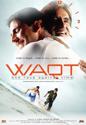 Waqt: The Race Against Time - Indian Movie Poster (thumbnail)