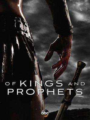 """Of Kings and Prophets"" - Movie Poster (thumbnail)"