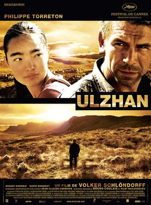 Ulzhan - French Movie Poster (thumbnail)