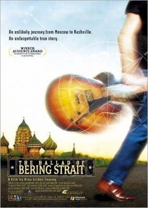 The Ballad of Bering Strait