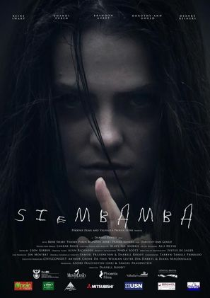 Siembamba - South African Movie Poster (thumbnail)