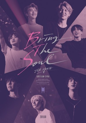 Bring The Soul: The Movie - South Korean Movie Poster (thumbnail)