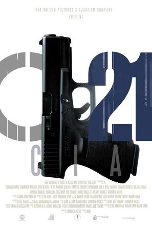 O21 - Pakistani Movie Poster (thumbnail)