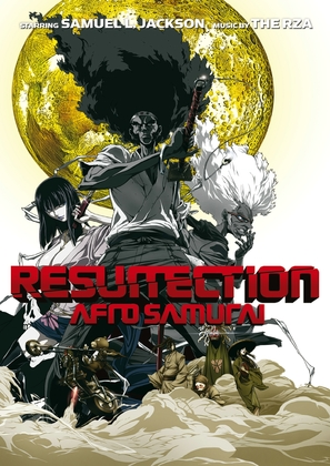 Afro Samurai: Resurrection - DVD movie cover (thumbnail)