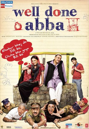 Well Done Abba - Indian Movie Poster (thumbnail)
