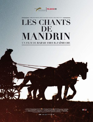 Les chants de Mandrin - French Movie Poster (thumbnail)