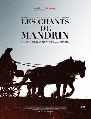 Les chants de Mandrin - French Movie Poster (thumbnail)