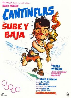 Sube y baja - Spanish Movie Poster (thumbnail)