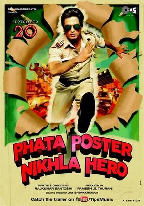 Phata Poster Nikla Hero - Indian Movie Poster (thumbnail)