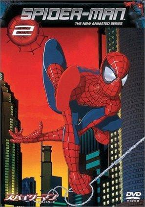 """Spider-Man"" - Japanese DVD cover (thumbnail)"