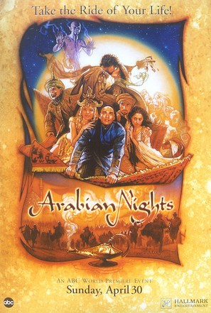Arabian Nights - Movie Poster (thumbnail)
