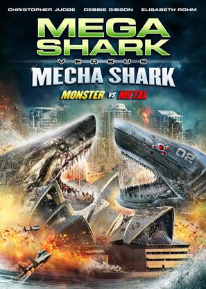 Mega Shark vs. Mecha Shark - Movie Cover (thumbnail)