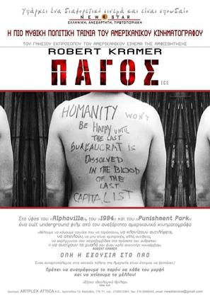Ice - Greek Movie Poster (thumbnail)