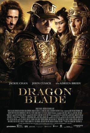 Tian jiang xiong shi - Movie Poster (thumbnail)