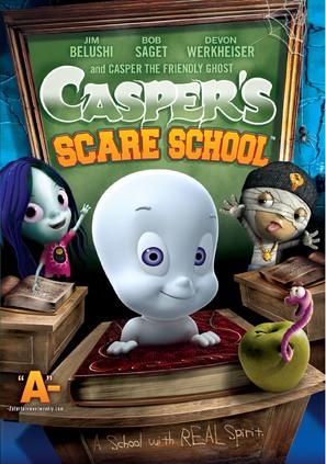 Casper's Scare School - DVD movie cover (thumbnail)