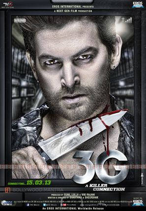 3G - A Killer Connection - Indian Movie Poster (thumbnail)