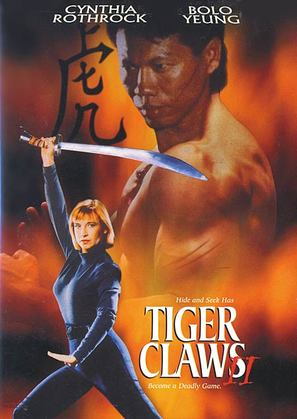Tiger Claws II - poster (thumbnail)