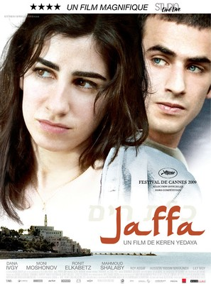 Jaffa - French Movie Poster (thumbnail)