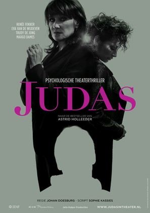 """Judas"" - Dutch Movie Poster (thumbnail)"