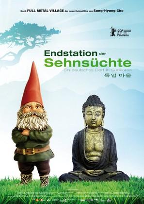 Endstation der Sehnsüchte - German Movie Poster (thumbnail)