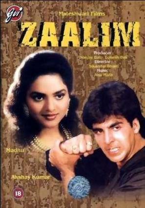 Zaalim - British DVD movie cover (thumbnail)