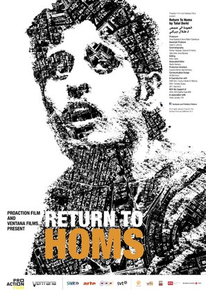 The Return to Homs - German Movie Poster (thumbnail)