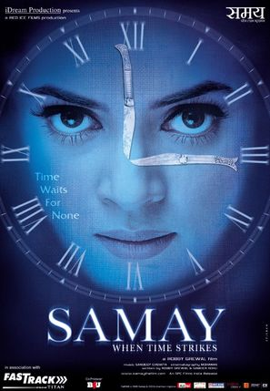 Samay: When Time Strikes - Indian poster (thumbnail)