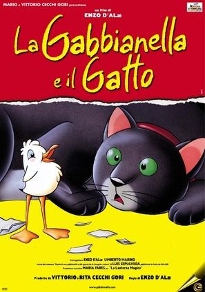 La gabbianella e il gatto - Italian Theatrical poster (thumbnail)