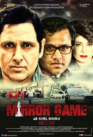 Mirror Game - Indian Movie Poster (thumbnail)