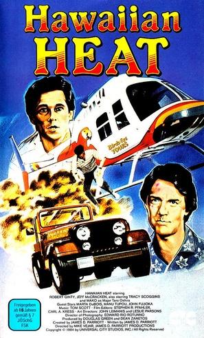 """Hawaiian Heat"" - German VHS movie cover (thumbnail)"