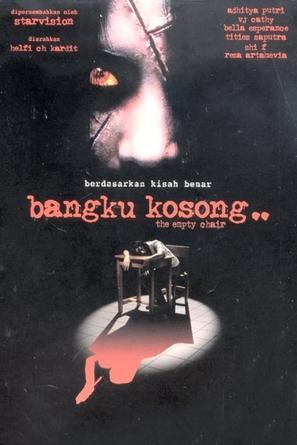 Bangku kosong - Malaysian Movie Poster (thumbnail)