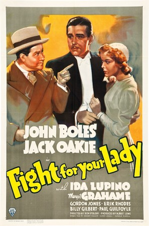 Fight for Your Lady - Movie Poster (thumbnail)