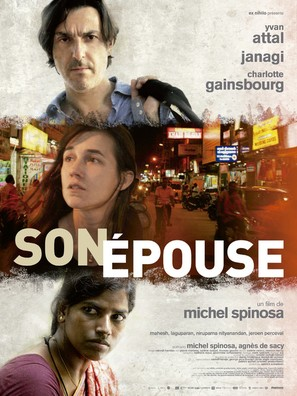 Son épouse - French Movie Poster (thumbnail)