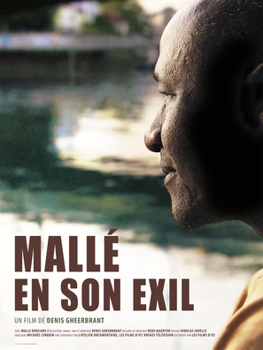 Mallé en son exil - French Movie Poster (thumbnail)