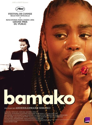 Bamako - French Movie Poster (thumbnail)