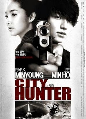 """Siti hyunteo"" - South Korean Movie Poster (thumbnail)"