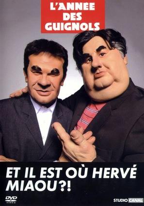 """""""Les guignols de l'info"""" - French Movie Cover (thumbnail)"""