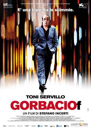 Gorbaciof - Italian Movie Poster (thumbnail)