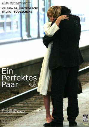 Un couple parfait - German poster (thumbnail)