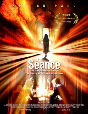 Séance - Movie Poster (thumbnail)