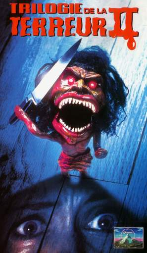 Trilogy of Terror II - French Movie Cover (thumbnail)