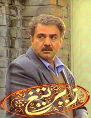 """""""Zir-e tigh"""" - Iranian Movie Poster (thumbnail)"""