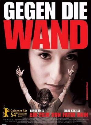 Gegen die Wand - German Movie Poster (thumbnail)